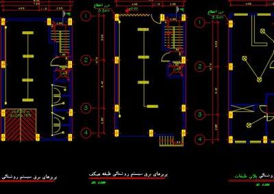 نقشه کامل تاسیسات برق آپارتمان 660 متری در اتوکد