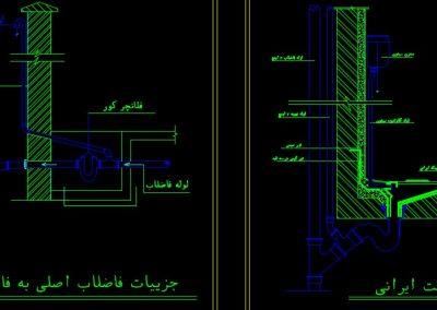 نقشه کامل تاسیسات مکانیکی ساختمان مسکونی شامل زیر زمین، همکف و پنج طبقه مسکونی در اتوکد