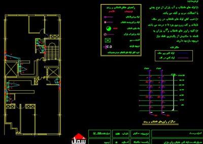 نقشه کامل تاسیسات مکانیکی مجتمع مسکونی 5 طبقه 10 واحدی در اتوکد