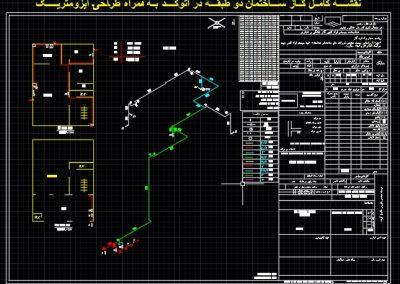 نقشه کامل گاز ساختمان دو طبقه در اتوکد به همراه طراحی ایزومتریک