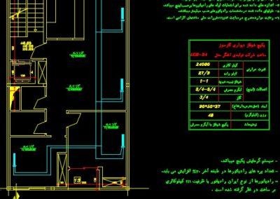 نقشه کامل تاسیسات مکانیکی ساختمان مسکونی سه طبقه 600 متری در اتوکد